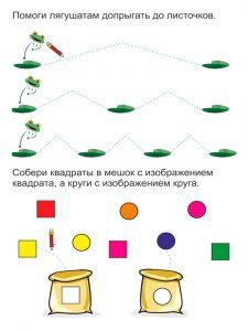 zadaniya-dlya-malishey-2