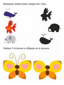 zadaniya-dlya-malishey-22
