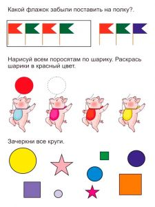 zadaniya-dlya-malishey-7