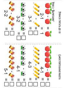 zadaniya-dlya-detey-matemeticheskie-1