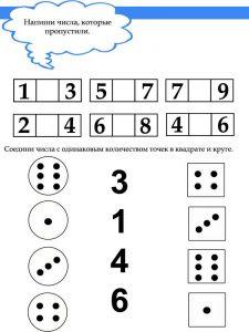 zadaniya-dlya-detey-matemeticheskie-12
