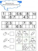 zadaniya-dlya-detey-matemeticheskie-19