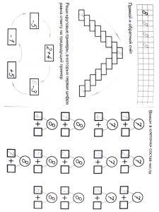zadaniya-dlya-detey-matemeticheskie-20