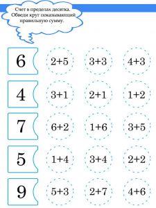 zadaniya-dlya-detey-matemeticheskie-28