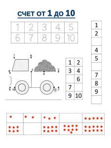 zadaniya-dlya-detey-matemeticheskie-4