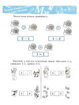 zadaniya-dlya-detey-matemeticheskie-7